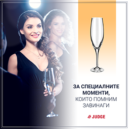 Комплект стъклени чаши за шампанско